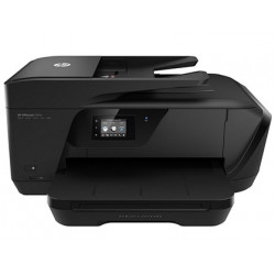 Equipo multifuncion hp deskjet 7510a 15 ppm negro / 8 ppm color copiadora e